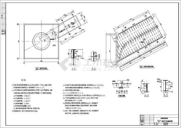 某地高炉项目钢结构大跨度悬挑钢平台-图一