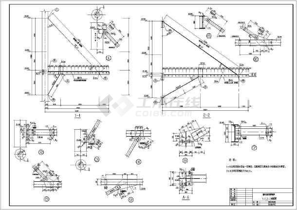 某地高炉项目钢结构大跨度悬挑钢平台-图二
