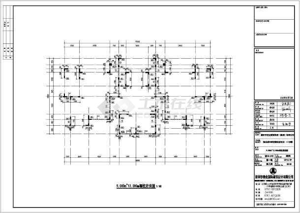 【赣州】二十六层剪力墙结构安居社区建筑、结构施工图-图3