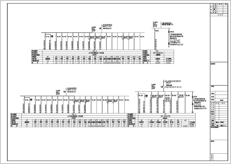 某地二层钢结构厂房电气施工图图片1