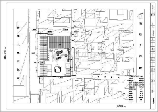 【北京】某古典民居的全套建筑方案图-图3