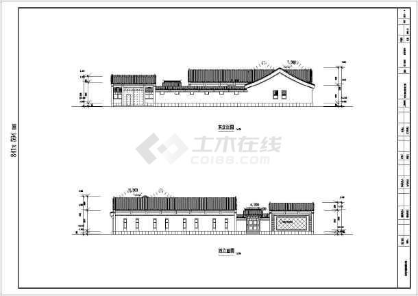 【北京】某古典民居的全套建筑方案图-图1