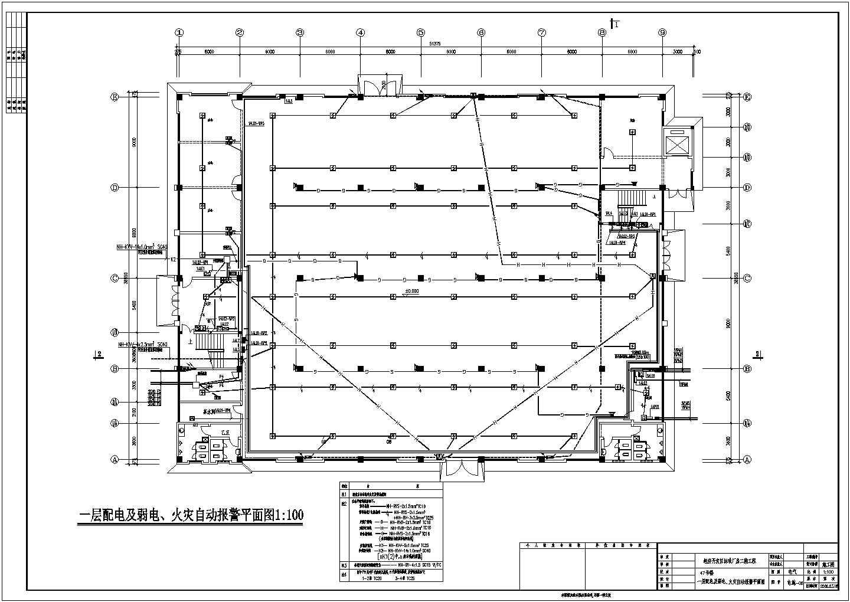 大型经济开发区标准厂房电气图纸(含说明)图片3