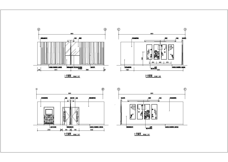 某地高级会所茶吧装修设计施工图纸图片1
