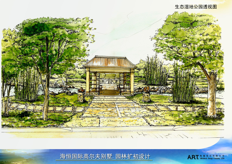 某地高尔夫别墅园林景观设计文本(jpg格式)图片1