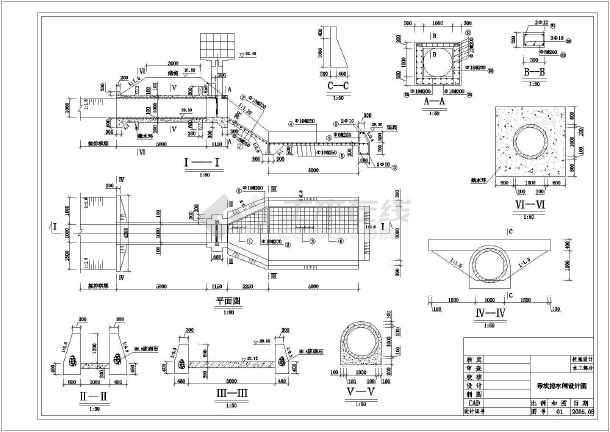 点击查看水利工程某已施工完水闸结构钢筋图第1张大图