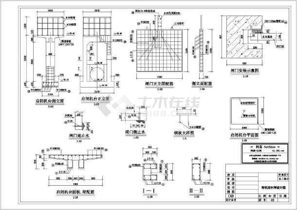 点击查看水利工程某已施工完水闸结构钢筋图第2张大图
