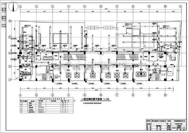 【南通】某售楼处空气热泵加地板采暖图纸-图1