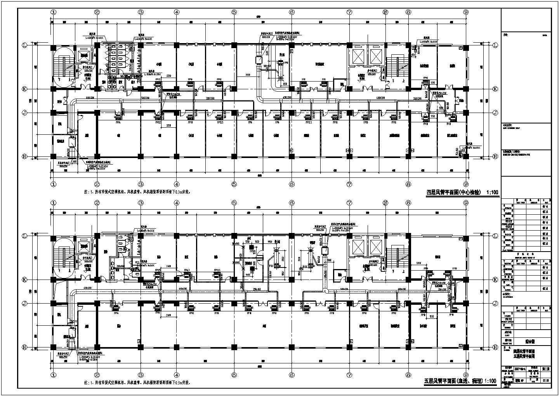 江苏某14层医院综合楼空调水系统图纸图片1