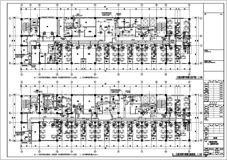 江苏某14层医院综合楼空调水系统图纸图片2