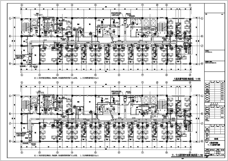 江苏某14层医院综合楼空调水系统图纸图片3