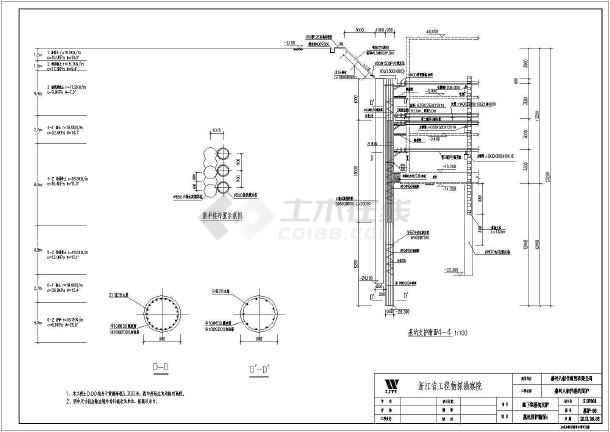 某地区15米深大基坑开挖围护详细施工图纸-图2