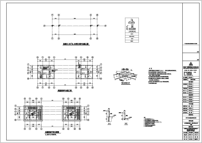 【长沙】某17层剪力墙结构住宅楼图纸图片2