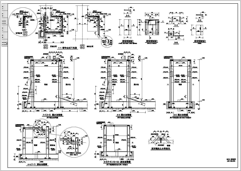 某地游泳池基础平面图及大样详图纸图片3