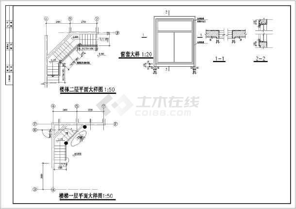 点击查看楼梯节点详图图纸(建筑cad图纸)第1张大图