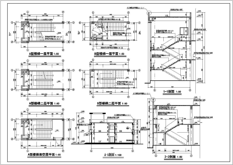 某厂区建筑设计图纸(附效果图、鸟瞰透视图)图片3