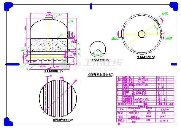 二甲苯废气处理课程设计-图2