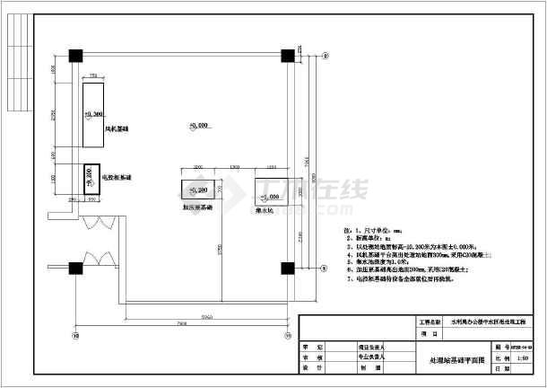北京市某办公楼中水回用工程工艺设计图-图2