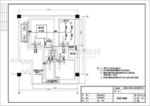 北京市某办公楼中水回用工程工艺设计图-图3