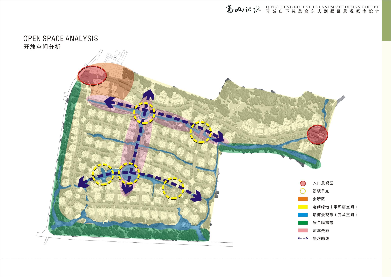 【成都】高尔夫别墅景观方案文本(jpg格式)图片2
