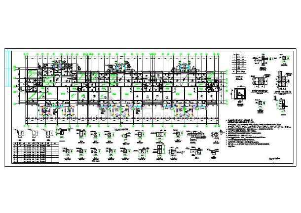 住宅楼施工组织设计及施工图预算(附全套图纸工程造价本科毕业设计)-图1