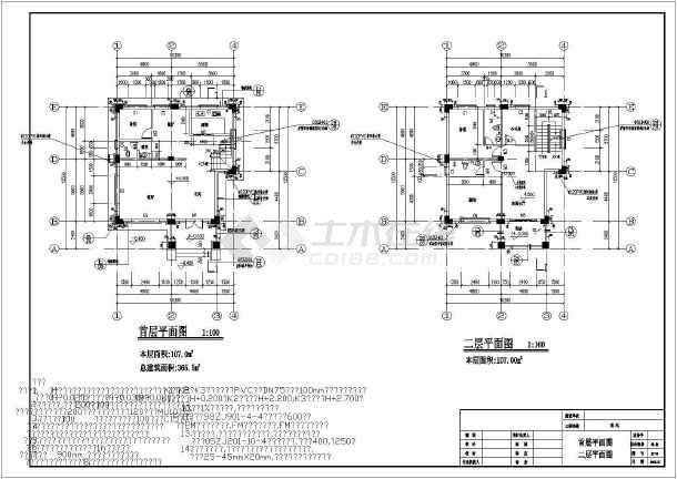 某地区斜屋面别墅(人工挖孔桩,异形柱结构)-图1