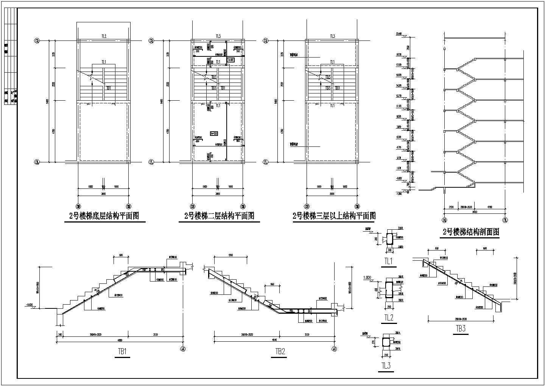 某六层学校公寓砌体结构建筑设计图(共10张)图片1
