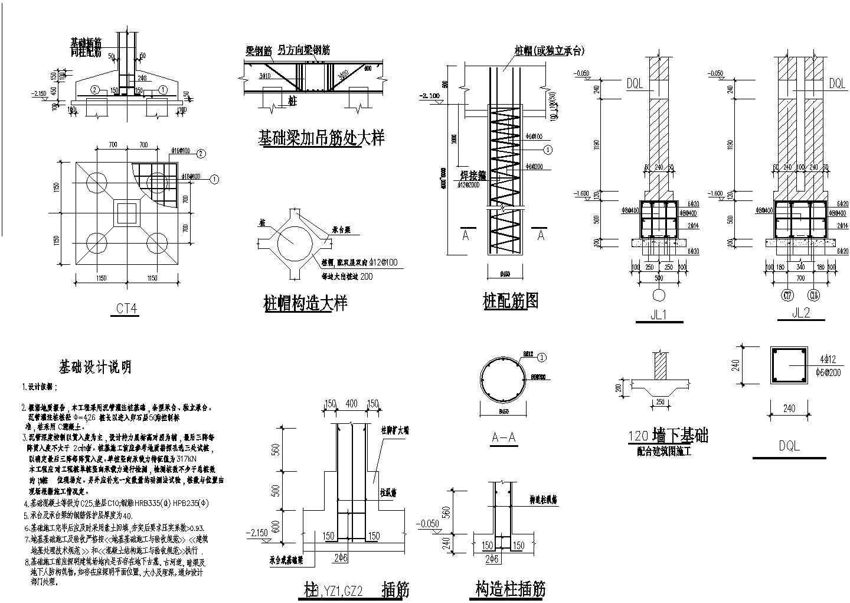 某六层学校公寓砌体结构建筑设计图(共10张)图片2