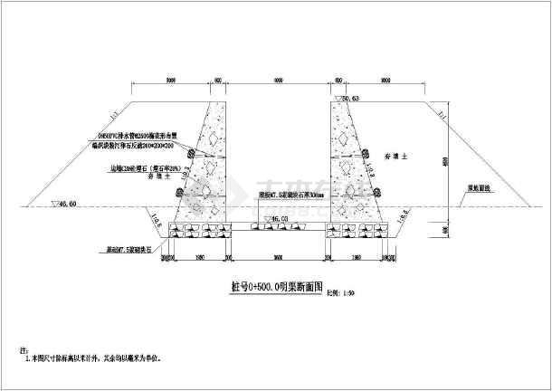 仙游县玉塔土地排洪渠施工图(4m*4.6m)-图1