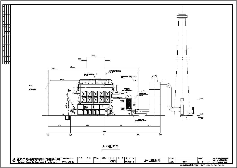某公司6t/h蒸汽燃煤锅炉房管道安装示意图图片1
