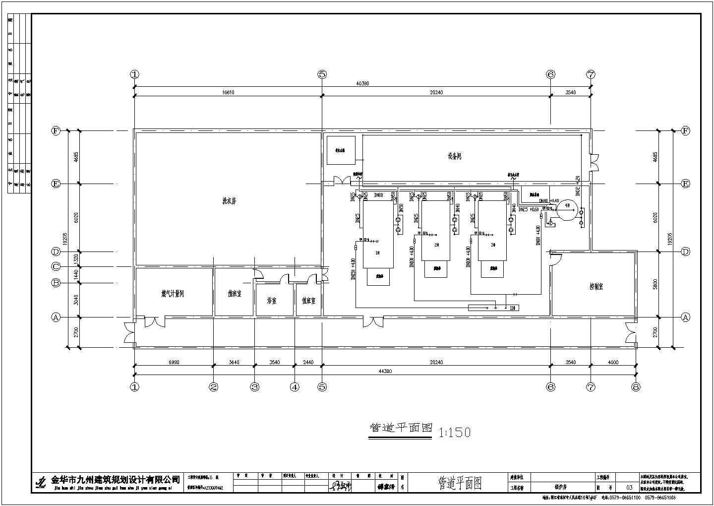 某公司6t/h蒸汽燃煤锅炉房管道安装示意图图片2