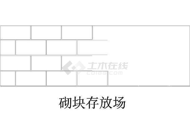 施工组织设计材料构件堆场图纸-图2