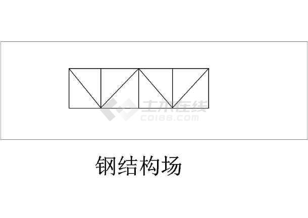施工组织设计材料构件堆场图纸-图3