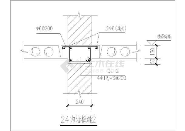 点击查看砖混结构工程构造节点整套CAD大样图纸第1张大图