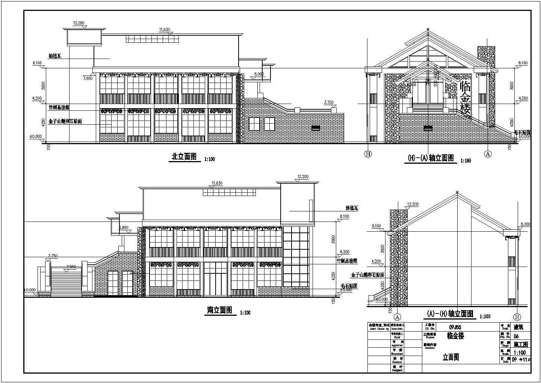 四层广元某二层砖竹结构办公楼建筑施工图图片1
