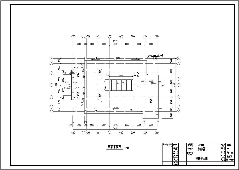 四层广元某二层砖竹结构办公楼建筑施工图图片2