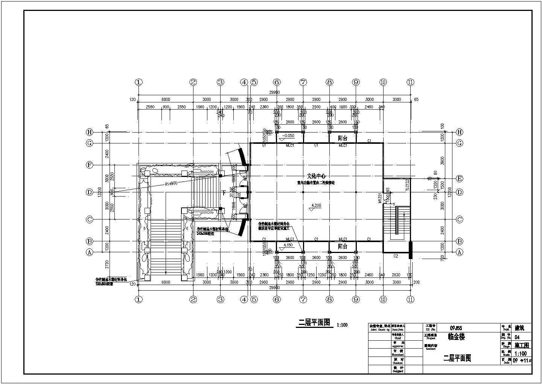 四层广元某二层砖竹结构办公楼建筑施工图图片3