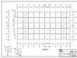 30米跨拱形桁架排架结构厂房施工图