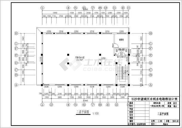 湖南地区某工程造价结算资料全套及施工图-图1