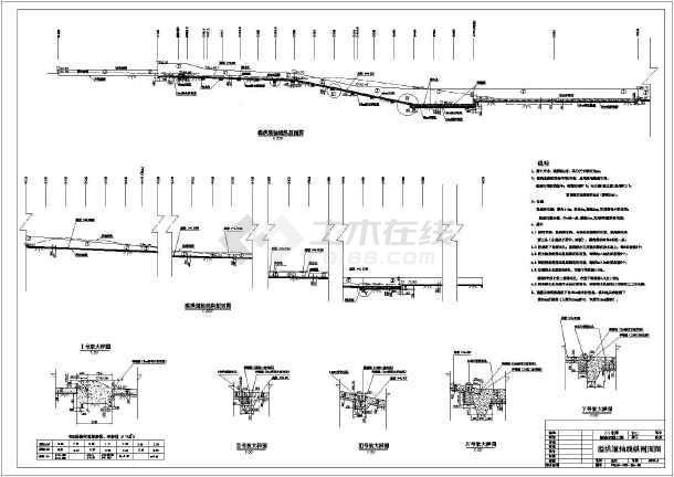 某处水库溢洪道平面及结构设计图纸-图2