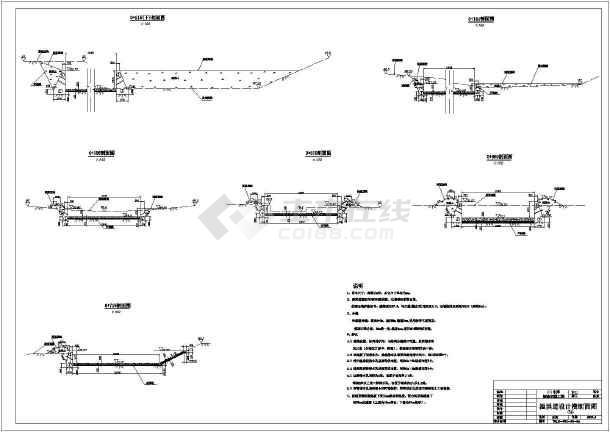 某处水库溢洪道平面及结构设计图纸-图3