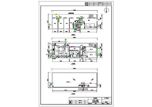 某厂废水处理及中水回用工艺施工图-图3