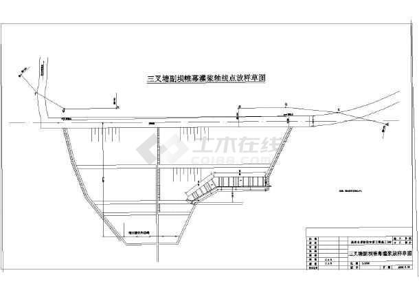某水利工程除险加固后大坝地形及灌浆图-图1