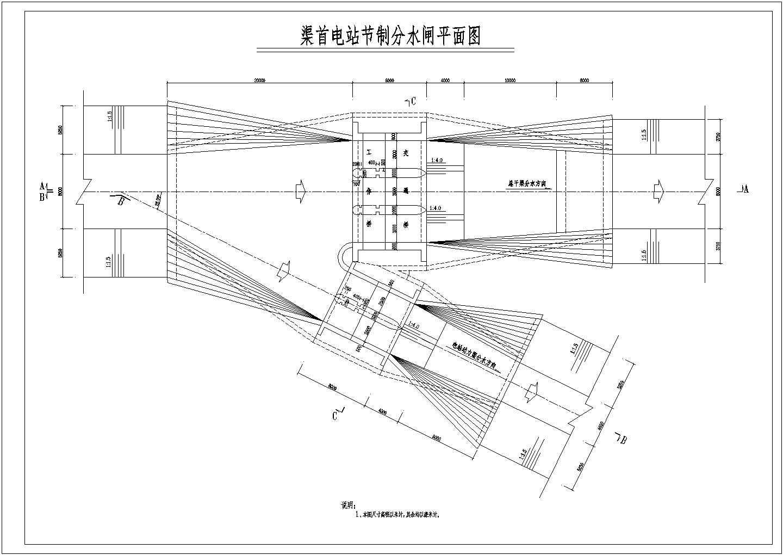 水利工程两套大型节制分水闸结构布置图图片2