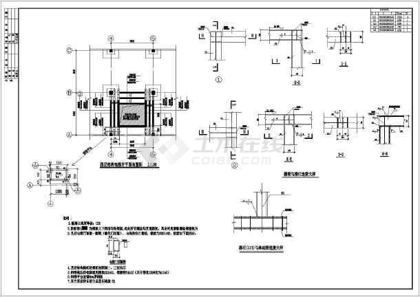 某地钢结构电梯、加固改造结构施工图纸-图1