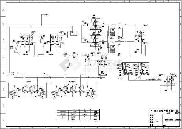 点击查看某电厂工业废水处理工艺流程图第1张大图