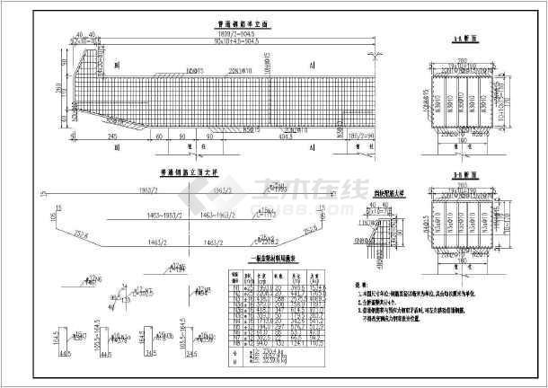 【深圳】后海湾填海区市政工程桥梁结构钢筋图-图一