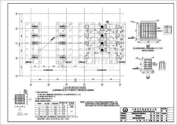 混凝土构件植筋构造措施节点-图一