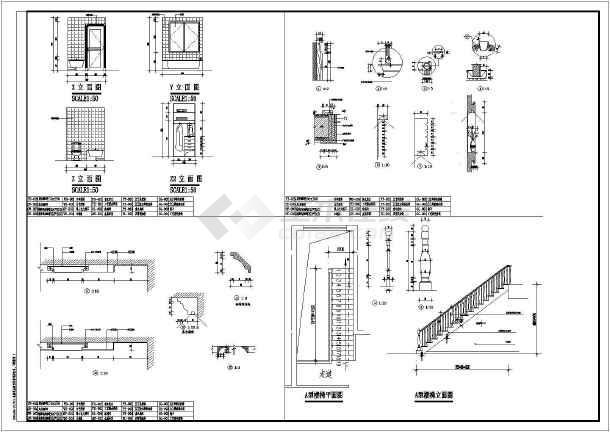 【重庆】某地别墅装修设计竣工图纸-图2