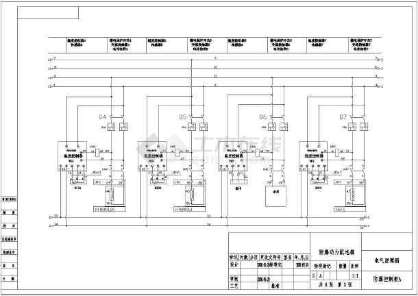 防爆设备的原理图_防爆盒电路原理图